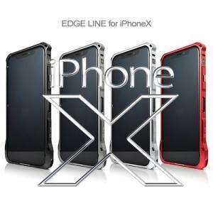 <alumania(アルマニア) >【iPhoneX】 EDGE LINE-BUMPER for iPhoneX アルミビレット+アルマイトによる美しいアルミバンパー IP-A1805-BK IP-A1805-SI|msquall-y