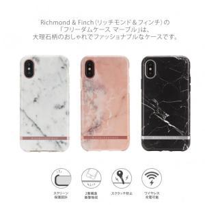<Richmond & Finch リッチモンド&フィンチ>【iPhone X/XS 5.8インチ】 FREEDOM CASE マーブル 北欧デザイン大理石柄がおしゃれ IPX-116 IPX-114 IPX-064 msquall-y
