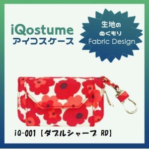 <友禅丸菱>スマホの洋服屋〜楽デコ〜【IQOS 2.4 Plus iQosケース】 iQostume 〜Fabric Design〜 取り外し可能なホルダー付き iQ-001 iQ-002 iQ-003|msquall-y