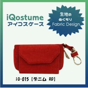 <友禅丸菱>スマホの洋服屋〜楽デコ〜【IQOS 2.4 Plus iQosケース】 iQostume 〜Fabric Design〜 取り外し可能なホルダー付き iQ-014 Q-015|msquall-y