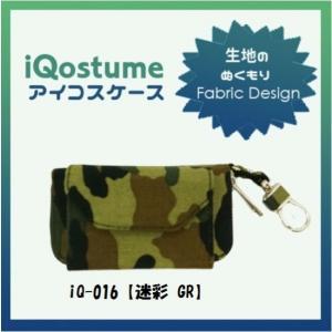 <友禅丸菱>スマホの洋服屋〜楽デコ〜【IQOS 2.4 Plus iQosケース】 iQostume 〜Fabric Design〜 取り外し可能なホルダー付き iQ-010 iQ-016 iQ-021|msquall-y