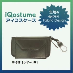 <友禅丸菱>スマホの洋服屋〜楽デコ〜【IQOS 2.4 Plus iQosケース】 iQostume 〜Fabric Design〜 取り外し可能なホルダー付き iQ-019 iQ-018 iQ-017 iQ-020|msquall-y