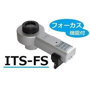 拡大鏡・ルーペの光学機器専門メーカー 京葉光器<柄付型/ライト付ルーペ> インテンスフォーカス ルーペ(10x) ITS-10FS|msquall-y