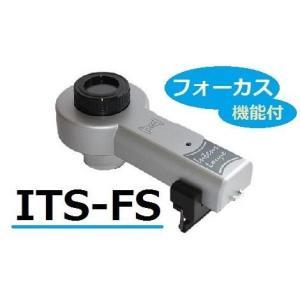 拡大鏡・ルーペの光学機器専門メーカー 京葉光器<柄付型/ライト付ルーペ> インテンスフォーカス ルーペ(18x) ITS-18FS|msquall-y