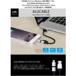 <Just Mobile> AluCable Duo mini MFi認証 ライトニング&micro-USB 変換ケーブル 短めに設計された長さ10cmのケーブル JM10293|msquall-y