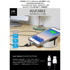 <Just Mobile> AluCable Duo MFi認証 ライトニング&micro-USB 変換ケーブル 1.5M 最大2.4A出力に対応 JM10294|msquall-y