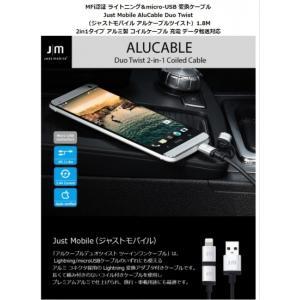 <Just Mobile> AluCable Duo Twist MFi認証 ライトニング&micro-USB 変換コイルケーブル 1.8M 最大2.4A出力に対応 JM10295|msquall-y