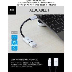 <Just Mobile> AluCable USB-C 3.1 to USB Adapter Type-C USB 変換アダプター JM10296|msquall-y