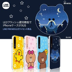 <LINE FRIENDS(ラインフレンズ)>【iPhone X 5.8インチ】 LIGHT UP CASE イルミネーションの組み合わせが可愛いケース KCL-LCH001 KCL-LSA001|msquall-y