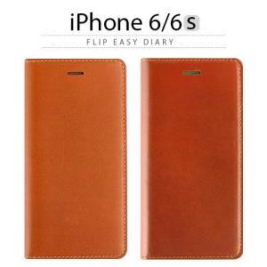 <LAYBLOCK>【iPhone6s/iPhone6 4.7インチ】 手帳型 Flip Easy Diary(レイブロック フリップイージーダイアリー) LB6655iP6S LB6656iP6S msquall-y
