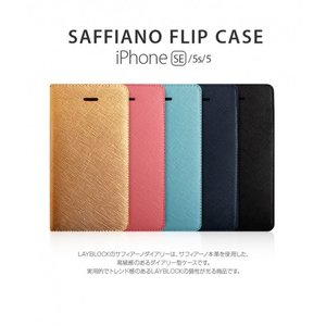 <LAYBLOCK> 【iPhone SE iPhone 5s/5両対応】 手帳型 Saffiano Flip Case(レイブロック サフィアーノフリップケース) 本革ケース LB7554i5se LB7555i5se|msquall-y