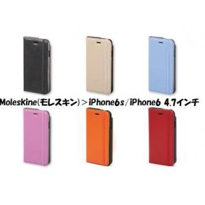 <Moleskine(モレスキン)>【iPhone6s/iPhone6 4.7インチ】手帳型 Classsic - Booktype Case - Debossed Logo 凹凸のあるデボス加工 MOFLBKP6BL MOFLBKP6LOR msquall-y