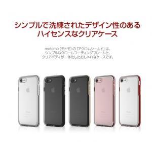 <motomo(モトモ)>【iPhone8/7 4.7インチ】INO ACHROME SHIELD シンプルなクロームコーティングフレームと、クリアボディが一体化 MT11030i7S MT11031i7S msquall-y