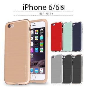 <motomo> 【iPhone6s/iPhone6 4.7インチ】 INFINITY(モトモ インフィニティ)|msquall-y