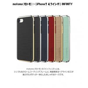 <motomo>【iPhone 8/7 4.7インチ】 INFINITY(モトモ インフィニティ) クロームコーテイングされたフレームとヘアライン加工が施されたボディ MT8907i7|msquall-y