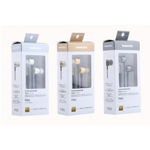 <NAGAOKA(ナガオカ)> ハイレゾ音源に対応した真鍮製イヤホン ハウジングに削り出し真鍮素材を採用 P905GM P905GD P905PWH|msquall-y