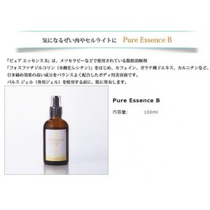 <マルタカ・パルス>Pure Essence B 100ml(ピュアパルス専用美容液 100ml) Pure Essence B|msquall-y