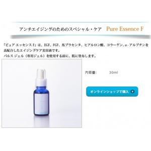 <マルタカ・パルス>PureEssence F 30ml(ピュアパルス専用美容液 30ml) PureEssence F|msquall-y