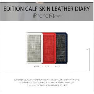 <SLG Design> 【iPhone SE iPhone 5s/5両対応】 手帳型 Edition Calf Skin Leather Diary(エスエルジーデ) SD7658i5se SD7659i5se SD7660i5se|msquall-y