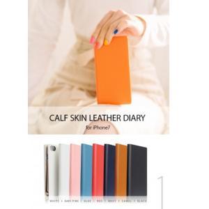 <SLG Design(エスエルジーデザイン)>【iPhone 8/7 4.7インチ】 手帳型 Calf Skin Leather Diary(カーフスキンレザーダイアリー) 柔らかな手触り SD8135i7|msquall-y