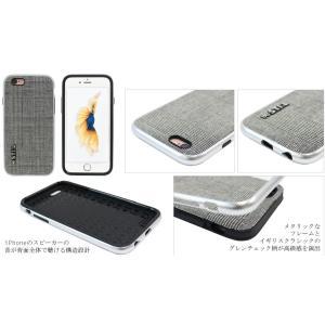 <STI:L> 【iPhone6s/iPhone6 4.7インチ】SOUND Bar(スティール サウンドバー) ST6707iP6S|msquall-y