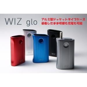 【Deff】WIZ glo グロー Aluminum Case for glo 持ちやすさと安全をもたらすアルミ製ジャケットケース 装着したまま喫煙も充電も可能 WAC-GLOGR|msquall-y
