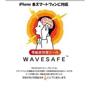 【スマートフォン電磁波防止シール】 日本製造品 WAVESAFE(ウェーブセーフ)頭部が受ける電磁波を1/10に以下に減らすシール WS90003|msquall-y