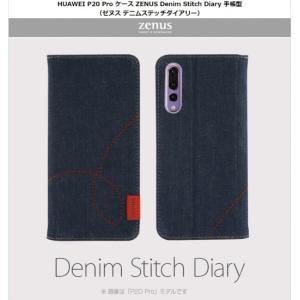<ZENUS ( ゼヌス )>【HUAWEI P20 Proケース】 手帳型 Denim Stitch Diary(デニムステッチダイアリー) デニムに赤い刺繍と内側にヌバックレザーを使用 Z13123|msquall-y