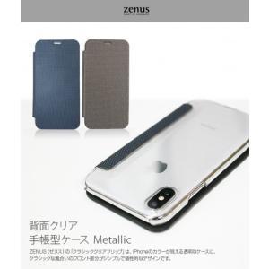 <Zenus>【iPhone XR 6.1インチ】 手帳型 Metallic 背面クリア フロント部分は光沢感のあるメタリックカラーのPUレザーに、背面は透明なケース Z14235i61 msquall-y