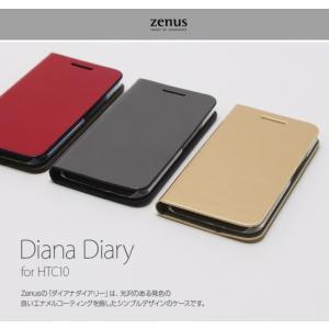 <ZENUS ゼヌス >【HTC 10 HTV32 <au>】 Diana Diary(ゼヌス ダイアナダイアリー) 光沢のある発色の良いエナメルコーティングを施した Z44483H10|msquall-y