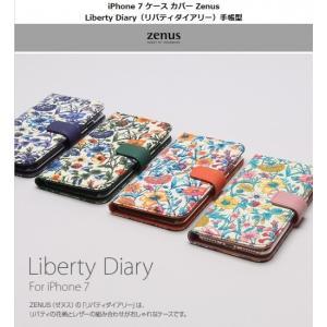 <Zenus(ゼヌス)>【iPhone 8/7 4.7インチ】 手帳型 Liberty Diary( リバティダイアリー) イギリスのおしゃれな花柄、リバティプリントを使用 Z44618i7|msquall-y