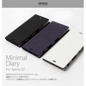 <Zenus(ゼヌス)> 【Xperia XZ Xperia XZs】 手帳型 Minimal Diary ミニマルダイアリー 高級なサフィアーノ本革を使ったシンプルでモダンデザイン Z44724XXZ|msquall-y