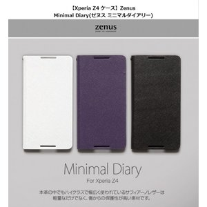 【Xperia Z4 ケース】Zenus Minimal Diary(ゼヌス ミニマルダイアリー)(NTTドコモ au ソフトバンク対応ケース) Z6439XZ4S Z6440XZ4S Z6441XZ4S|msquall-y