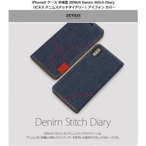 <Zenus>【iPhone X/XS 5.8インチ】 手帳型 Denim Stitch Diary デニムのブルーに赤い刺繍と、内側に使用しているビンテージレザーのコンビネーション ze20495 msquall-y