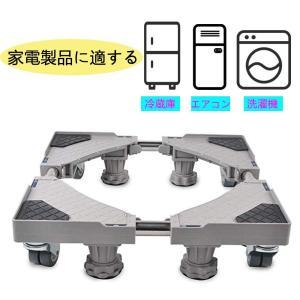 SMONTER 洗濯機 台 昇降可能の洗濯機 置き台、4回転ラバーホイール 4本の調節可能な強力な足 防止騒音対策 減音効果|msryostyle