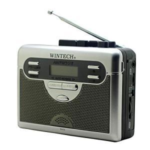 ラジオ付テープレコーダー(FMワイド対応) シルバー オートリバース PCT-11R2