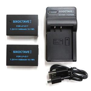 [SIXOCTAVE] Canon LP-E17互換バッテリー(付属充電器のみ充電可能)2個と 急速...