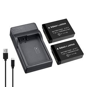 【日本規制検査済み】CANON LP-E17 互換 バッテリー【2個】  LC-E17 互換 USB...