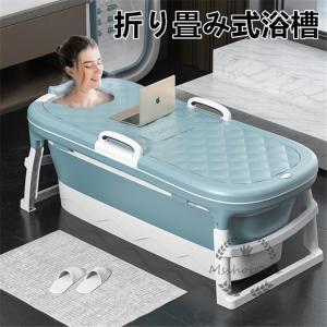 折り畳み式浴槽 浴室 バスタブ お風呂桶 簡易浴槽 収納簡単 設置簡単 使いやすい シャワー 高品質...