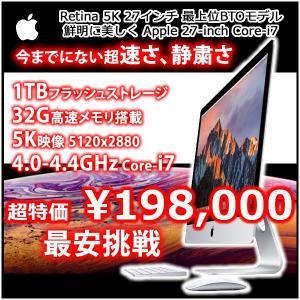 Apple iMac 21.5インチ FullHD 最新 MacOS High Sierra Core2Duo-3.06GHz/4G/500G/Nvidia 9400M/スーパードライブ (21.5inch Late-2009)|mssk