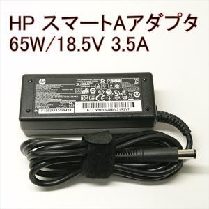 ヒューレット・パッカード(HP)(旧コンパック)65W スマートACアダプター ED494AA#ABJ [新品][メーカー純正品] mssk