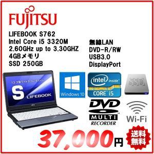 Fujitsu LIFEBOOK S762 core i5 3320M/4G/SSD250GB/win10Pro64/WLAN/USB3.0/DVD-RW