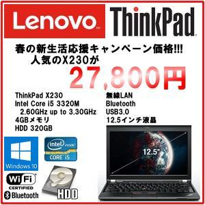 Lenovo ThinkPad X230 core i5 3...