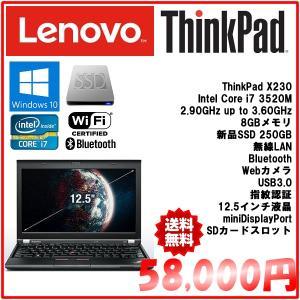 Lenovo ThinkPad X230 core i7 3520M/8GB/SSD250GB/win10Pro64/WLAN/USB3.0/BT/WebCam|mssk