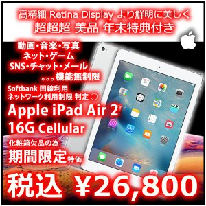 美品アウトレット Apple iPod Touch MGG82J/A グレー 16GB 高精細 Retina ディスプレイ デュアルカメラ 5th-2014|mssk