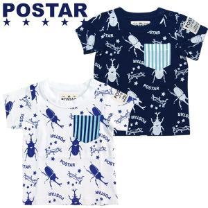 【おすすめポイント】 夏にぴったりな昆虫総柄の可愛いTシャツ♪ ※80,90,95cmは左肩スナップ...