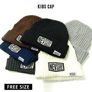 c5feef811b28e キッズ ニット帽 帽子 ニットキャップ 子供用 男の子 女の子 ガールズ 無地ニット帽 リブニット 韓国 N48-36