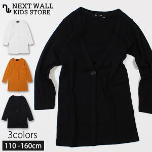 307f0effbf889 キッズ 子供服 ロングカーディガン 女の子 ガールズ 女児用 ロング丈 はおり 羽織り 無地 カーデ