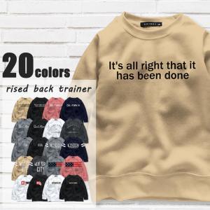 キッズ 子供服 トレーナー 裏起毛 男の子 女の子 プルオーバー プリント ジュニア ロゴ 韓国子供服 749-00