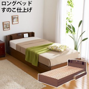 床はスノコ仕上げですので、風通しがよく気持ち良く使用できます。 宮の両サイドに開口部幅14.5cmの...